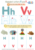 Letters H and V Tracing Worksheet Preview