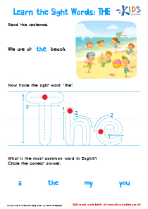 Sight Words Worksheet: The