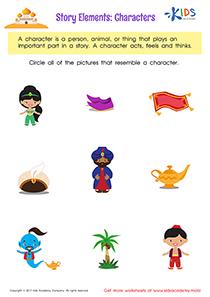 Reading Comprehension Worksheet: Aladdin