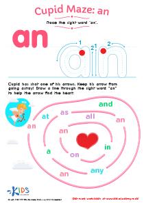 Sight Word Worksheet: An